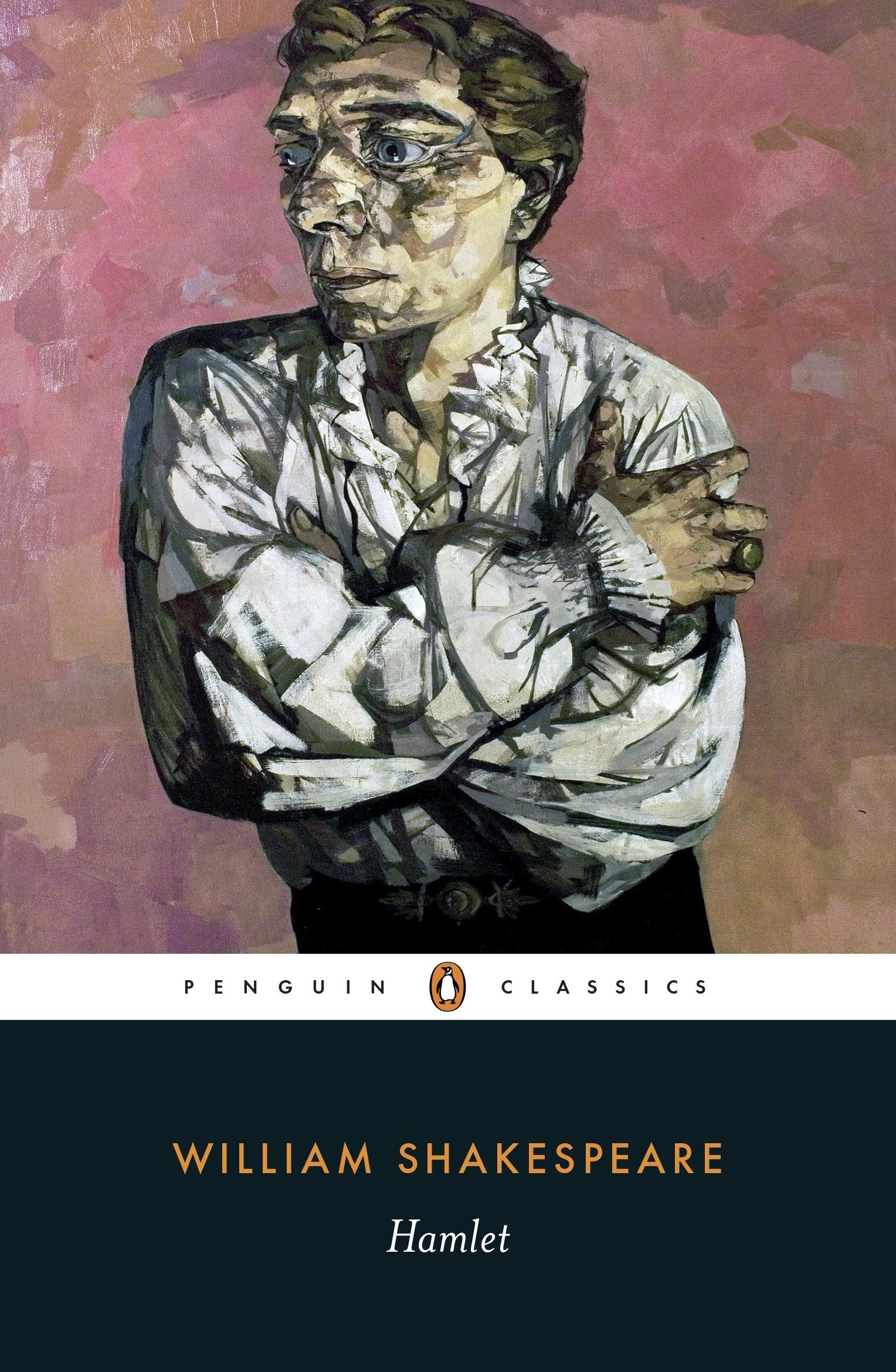 hamlet by w illiam shakespeare essay