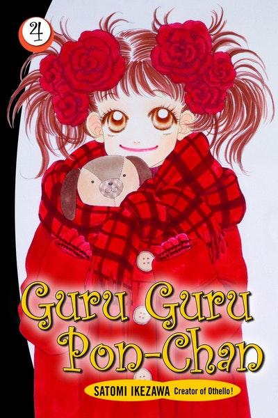 Guru Guru Pon-chan volume 4
