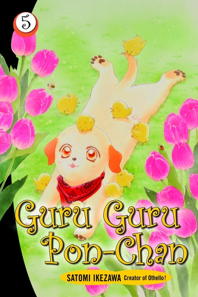 Guru Guru Pon-chan volume 5