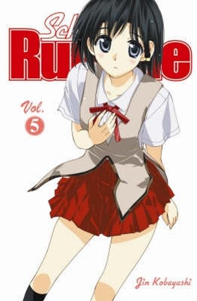 School Rumble Vol 5
