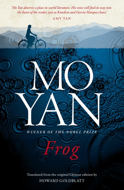 Book Cover:  Frog