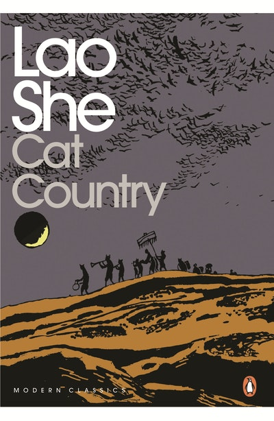 Book Cover:  Cat Country