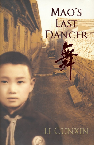 Book Cover:  Mao's Last Dancer