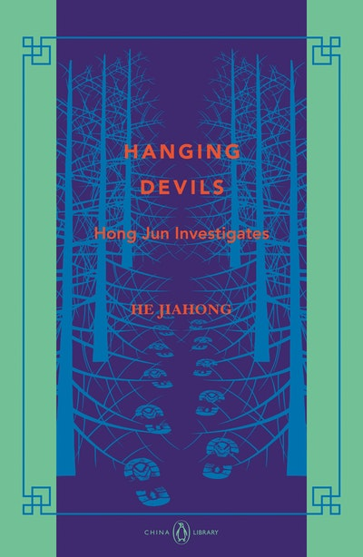 Hanging Devils: Hong Jun Investigates: China Library