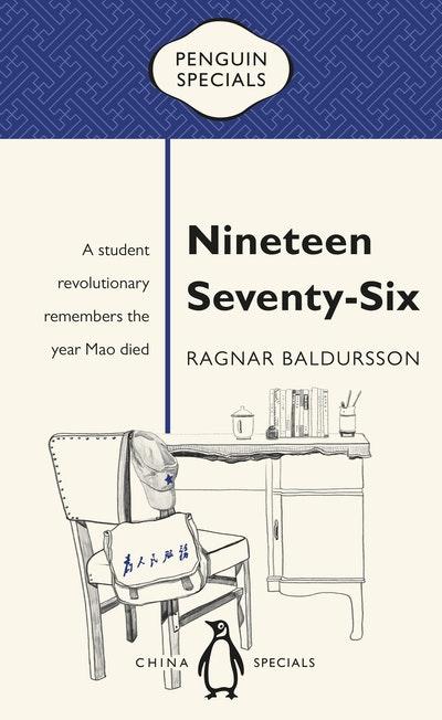 Nineteen Seventy-Six: Penguin Specials