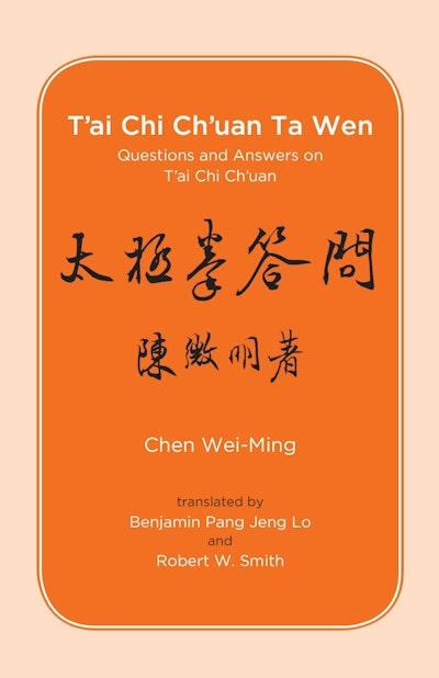 Tai Chi Chuan Ta Wen