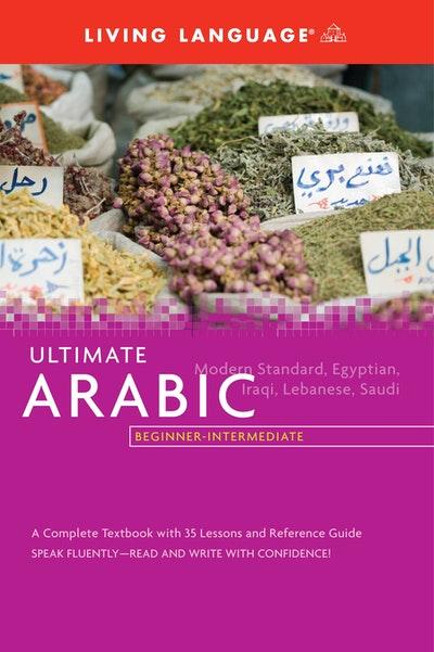 Ultimate Arabic Beginner-Intermediate (Bk)