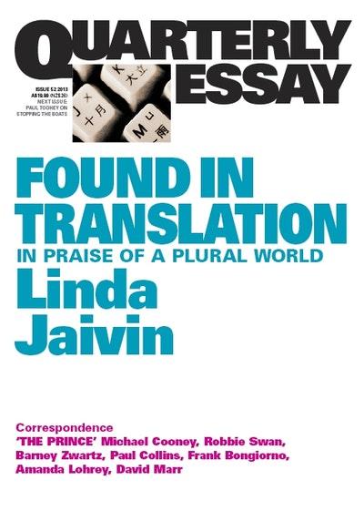 university of alabama essay prompt 2013