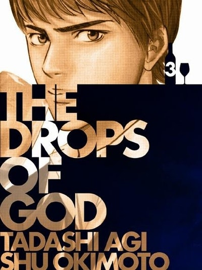 Drops Of God, Volume '03