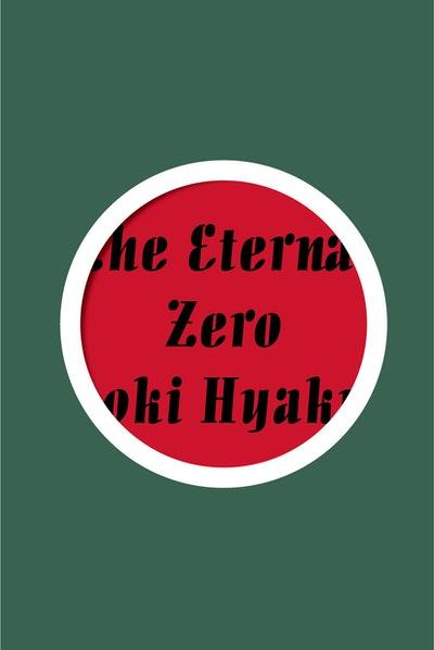 Eternal Zero