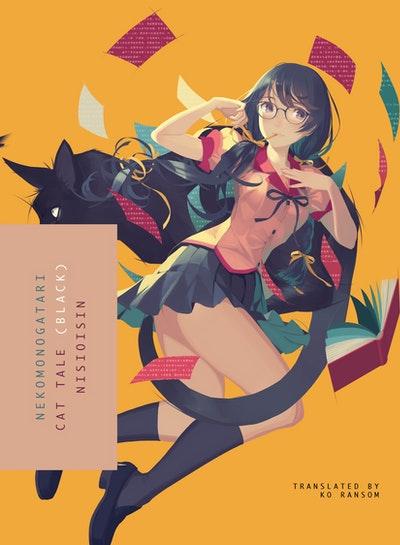 Nekomonogatari (Black) Cat Tale