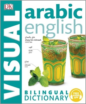 Arabic-English Bilingual Visual Dictionary with Free Audio App