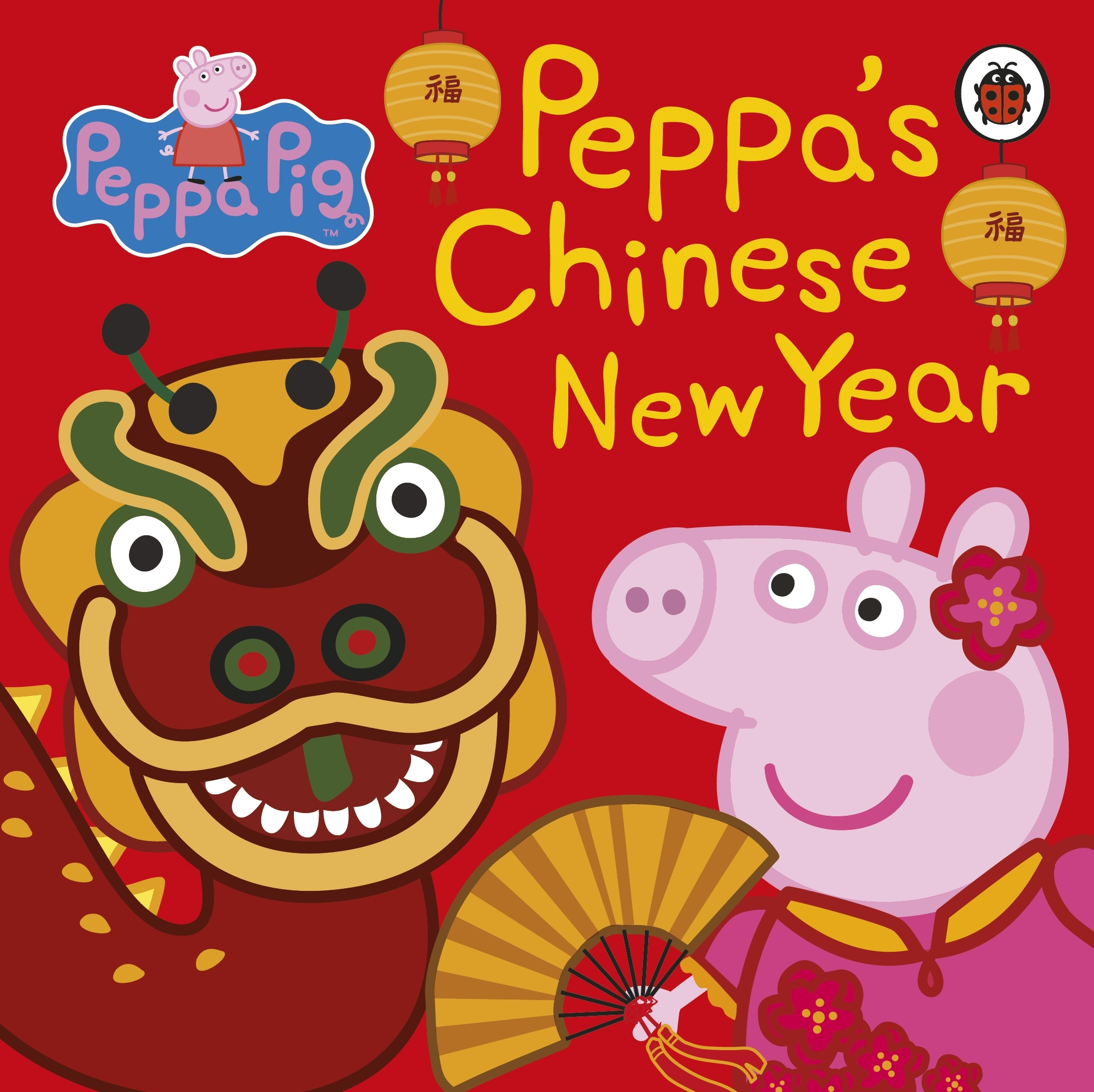 Picture of Peppa Pig: Chinese New Year