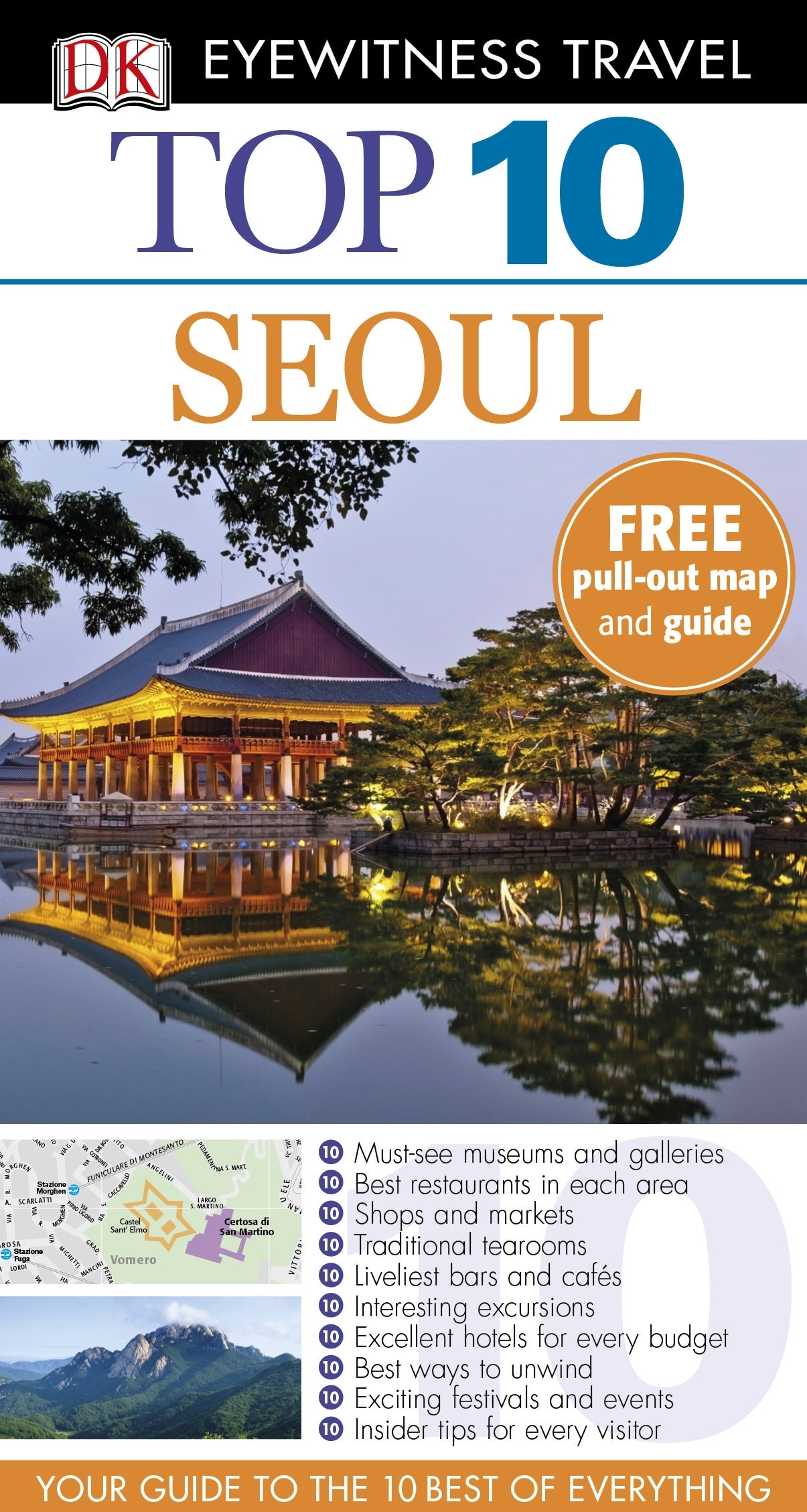 travel guide seoul