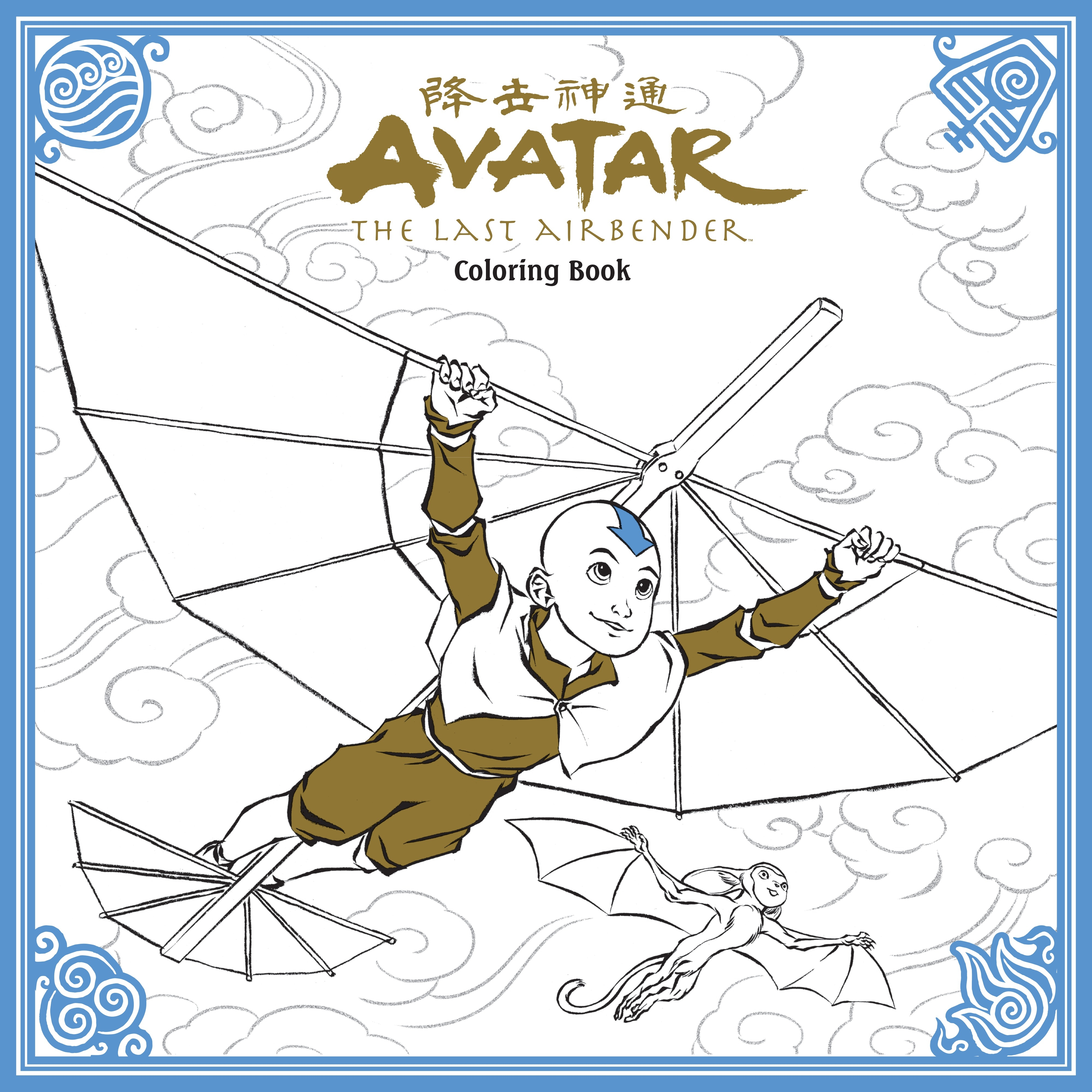 colouring books for adults in australia : Ad Adults Colouring Books Australia Avatar The Last Airbender Adult Coloring Book