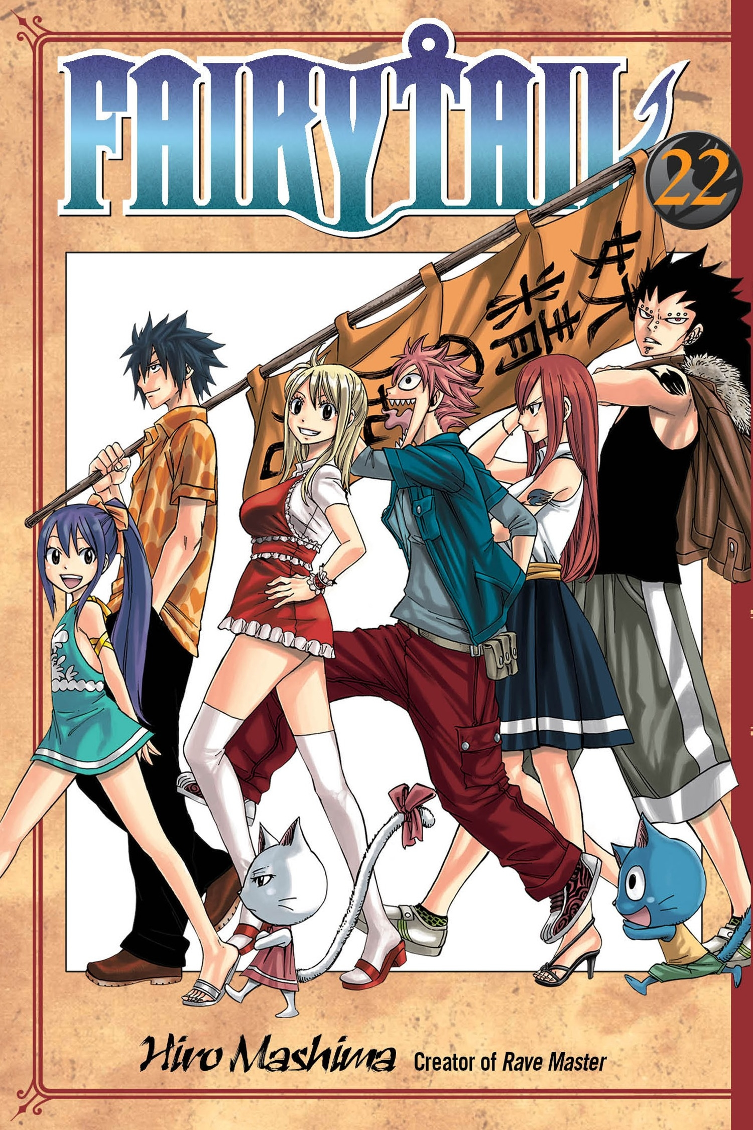 Picture of Fairy Tail 22