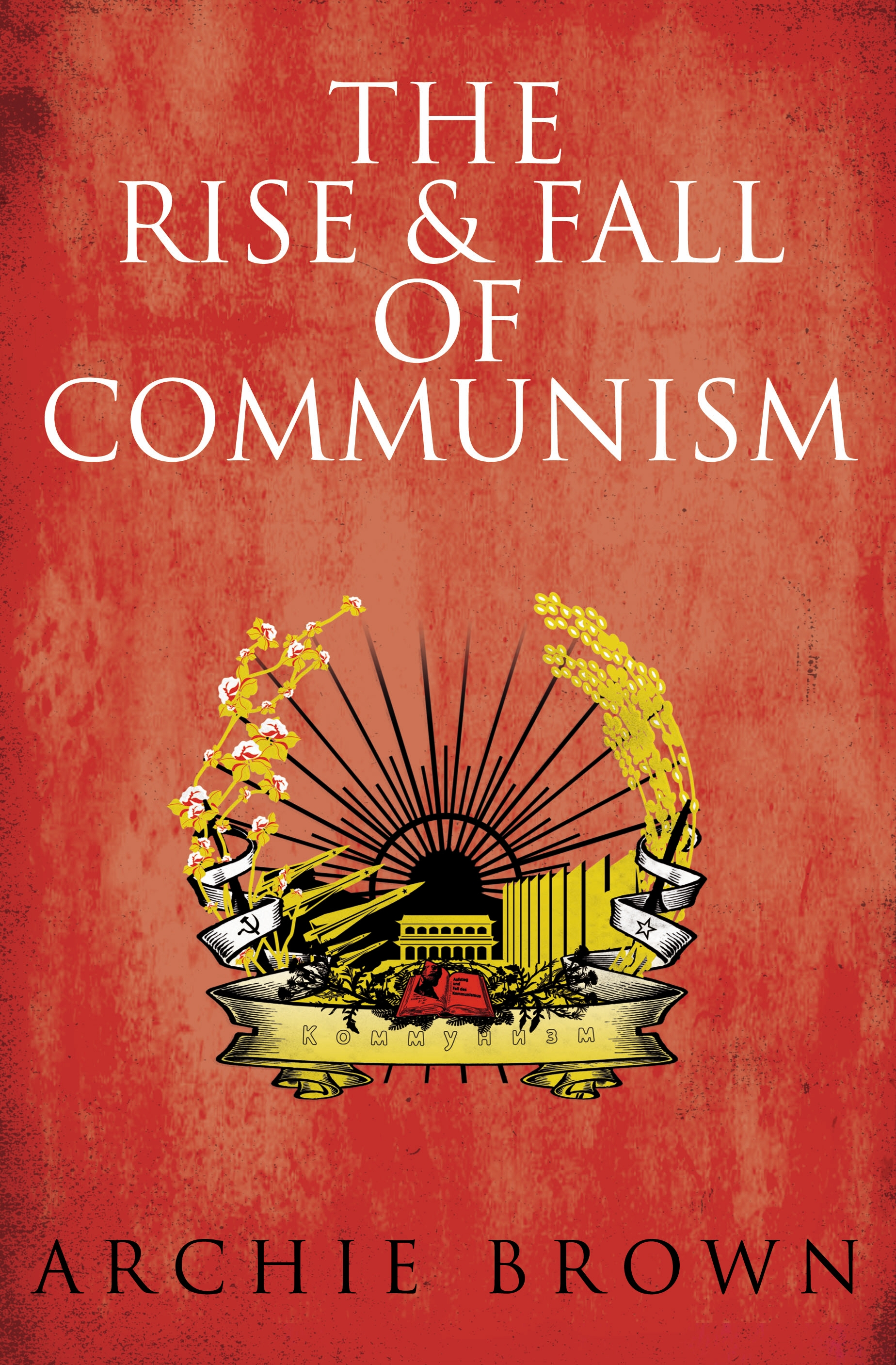 rise of communism in china essay